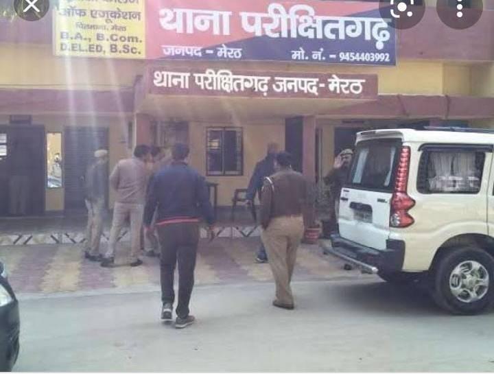 मेरठ के जंगल में बेहोशी की हालत में मिली 36 वर्षीय महिला, चेहरे व शरीर पर ब्लेड लगे मिले, महिला को लाया था तब प्रेमी युवक मेरठ,Meerut - Dainik Bhaskar