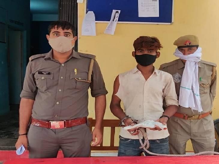 शाहजहांपुर में पुलिस ने असलहे के साथ फोटो वायरल करने वाले युवक को तमंचे सहित किया गिरफ्तार। - Dainik Bhaskar