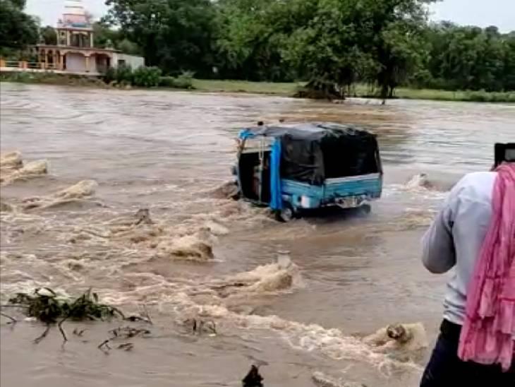 नदी के बीच से चालक गाड़ी निकालने का कर रहा था प्रयास, तेज बहाव में जा गिरा ऑटो; सवारियां तैरकर निकली बाहर|झांसी,Jhansi - Dainik Bhaskar