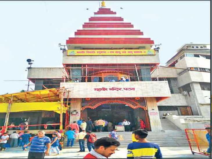मंदिर ट्रस्ट का सालाना बजट 150 करोड़ का है। सिर्फ मंदिर की आय 18-20 करोड़ है। - Dainik Bhaskar