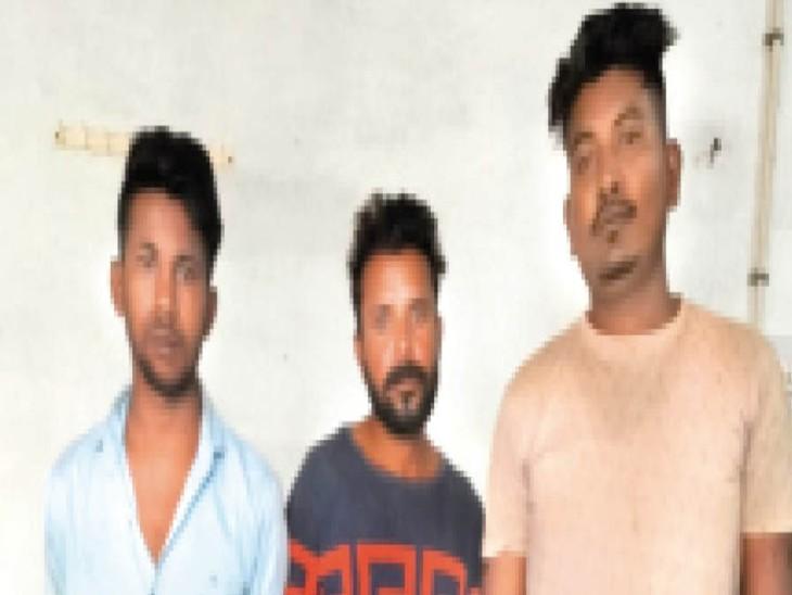 चोरी करने वाले तीन आरोपियों को पुलिस ने गिरफ्तार किया। - Dainik Bhaskar