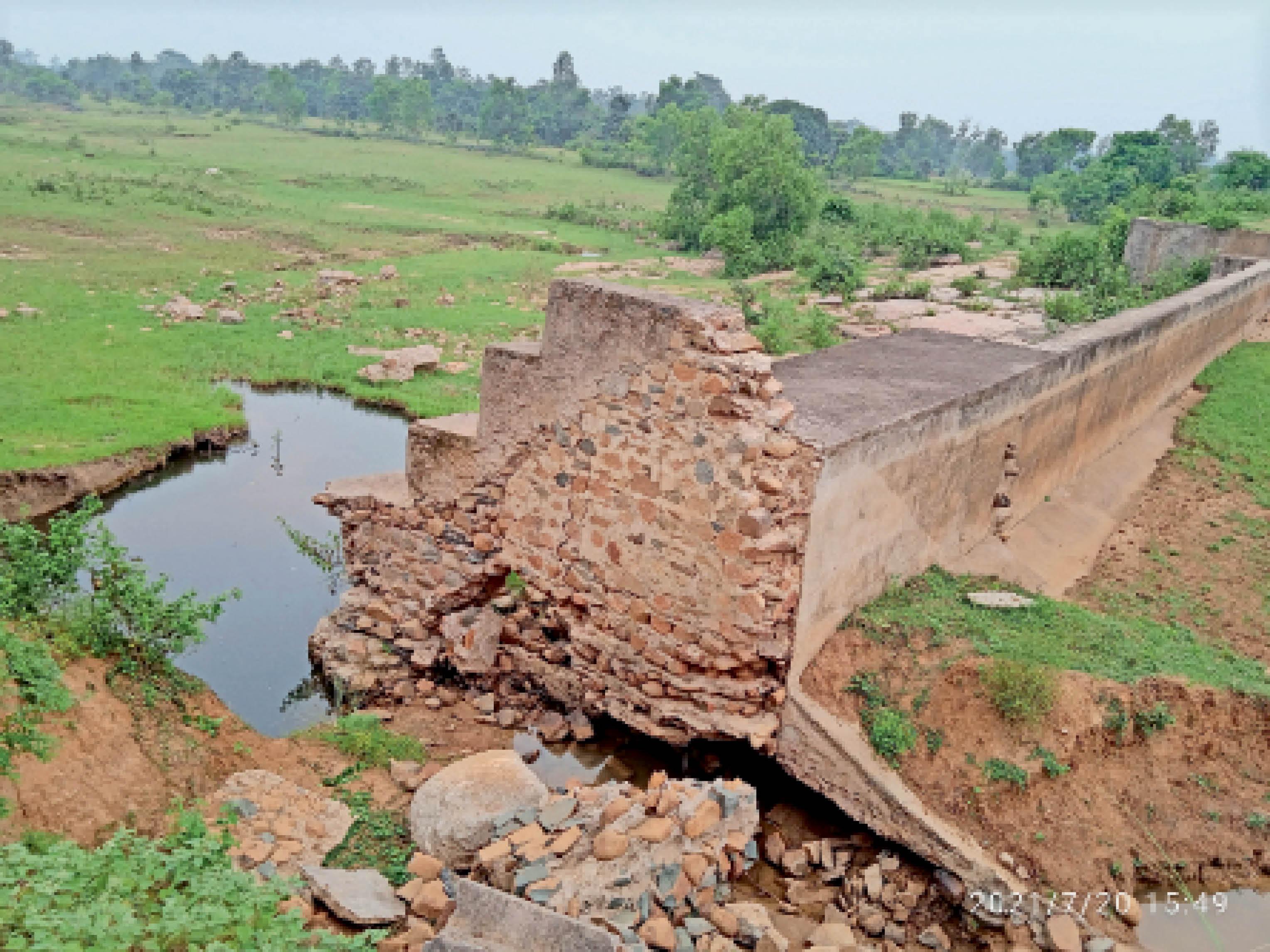 हाल-ए-जैंतगढ़ पक्का डैम - Dainik Bhaskar