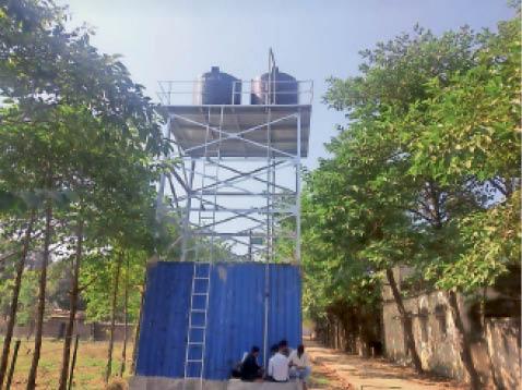 नल-जल योजना के लिए पानी की टंकी। - Dainik Bhaskar