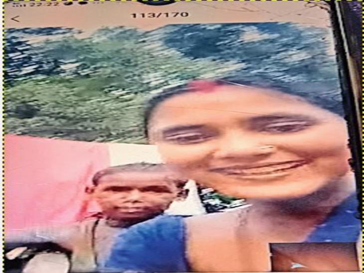 बेटी को जमीन दिखाने के बहाने बुलाया और पत्नी के सामने ही कर दी हत्या (खुशी की तस्वीर) - Dainik Bhaskar