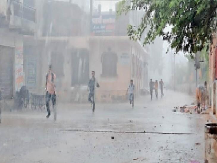 शहर में बारिश से बचने के लिए दौड़कर जाते लोग। - Dainik Bhaskar