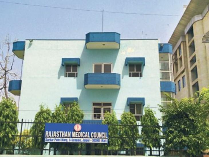 15 दिन निजी अस्पताल में रखा; न्यूरोसर्जन को नहीं दिखाया, मरीज की मौत हो गई थी|जयपुर,Jaipur - Dainik Bhaskar