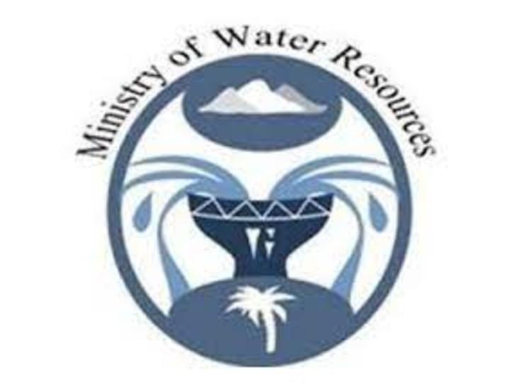 बीसलपुर से पेयजल सप्लाई मामलेे में जल संसाधन मंत्रालय को बनाया पक्षकार|जयपुर,Jaipur - Dainik Bhaskar