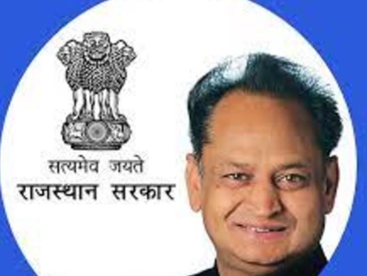 राज्य सरकार ने अब तक 338 प्रोजेक्ट पर 119 करोड़ रुपए की सब्सिडी मंजूर की है। - Dainik Bhaskar