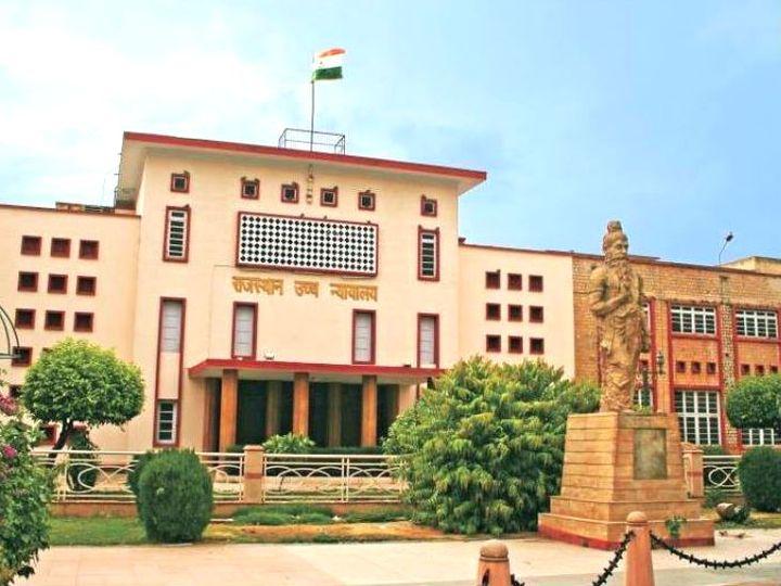 हाईकोर्ट का निर्देश- बालिग पीड़िता को कोर्ट में पेश करें एसपी और एसएचओ|जयपुर,Jaipur - Dainik Bhaskar