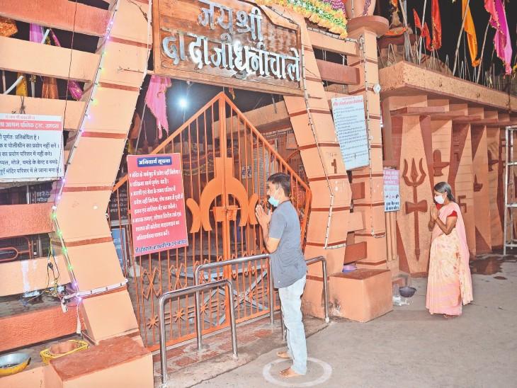 आम श्रद्धालुओं के लिए मंदिर के गेट बंद किए जाने के बाद कुछ लोगों ने बाहर से ही दर्शन किए।
