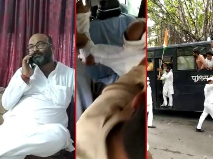 फोन टैपिंग को लेकर सड़क पर उतरें कांग्रेसी, नजरबंद किए गए थे प्रदेश कांग्रेस अध्यक्ष अजय लल्लू, लगे- मोदी और योगी मुरादाबाद के नारे|लखनऊ,Lucknow - Dainik Bhaskar
