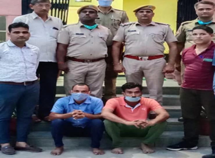 महिला से दुष्कर्म व धर्मांतरण के केस में आरोपी युवक और उसके भाई को जयपुर पुलिस ने गुड़गांव से पकड़ लिया। उनको पूछताछ के बाद गिरफ्तार किया गया - Dainik Bhaskar