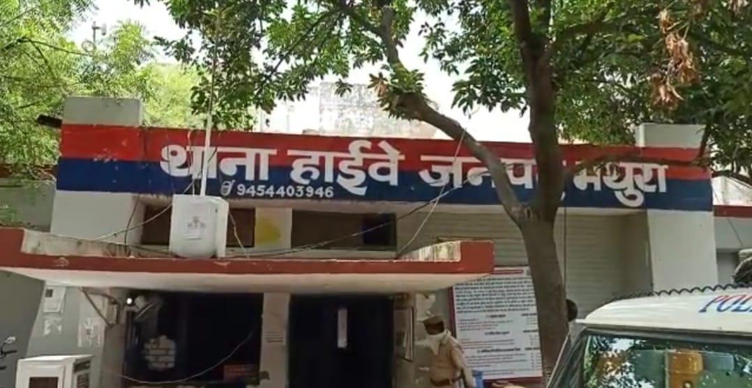 जिलाध्यक्ष के खिलाफ पार्टी के पूर्व प्रत्याशी ने लिखाया मुकदमा, जान से मारने की धमकी देने का लगाया आरोप|मथुरा,Mathura - Dainik Bhaskar