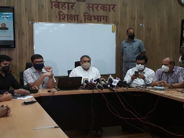 शिक्षा विभाग के कांफ्रेस रूम में e-sambandhan पोर्टल लांच करते शिक्षा मंत्री विजय चौधरी। - Dainik Bhaskar