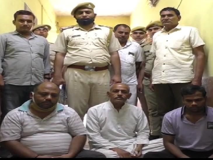 फसल खरीदकर फरार हो गए थे आढ़तिये बाप-बेटे, एक महीने से चल रहे थे फरार, ढाबे पर घेराबंदी कर पकड़ा|भरतपुर,Bharatpur - Dainik Bhaskar