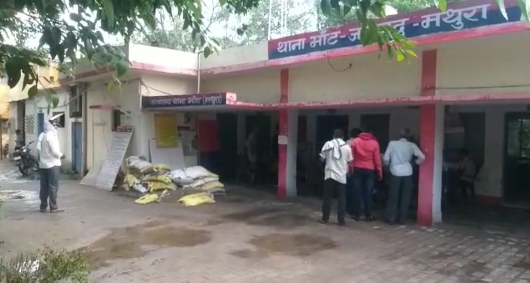23 बीघा जमीन के लालच में बेटी ने गला दबाकर की थी हत्या, पुलिस ने किया वारदात का खुलासा|मथुरा,Mathura - Dainik Bhaskar