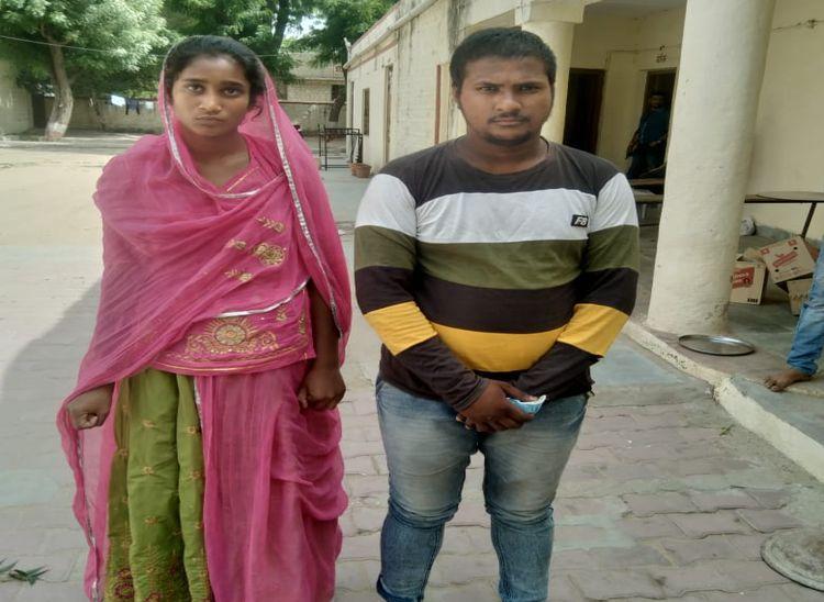 अपहरण मामले में गिरफ्तार की गई रेश्मा व अरविन्द सिंह। - Dainik Bhaskar