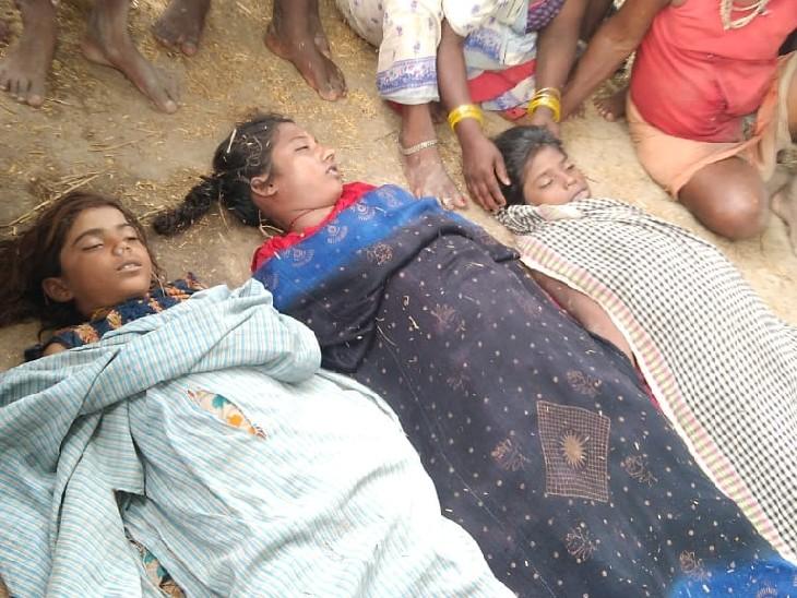 बच्चियों की मौत की खबर से घर में कोहराम मच गया। - Dainik Bhaskar