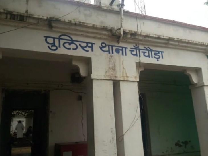 पांच साल बाद लड़की को ढूंढ पायी पुलिस - Dainik Bhaskar