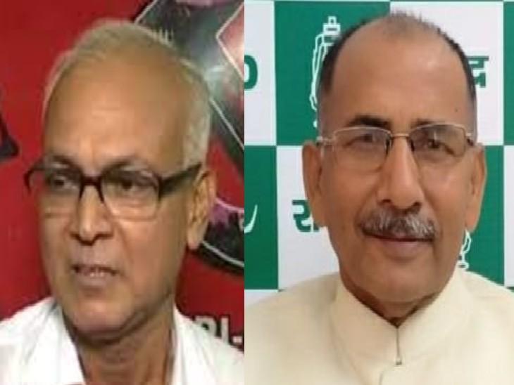 ऑक्सीजन पर सरकार के बयान को माले ने आड़े हाथों लिया, RJD बोला- सरकार का इससे बड़ा झूठ कुछ हो ही नहीं सकता|बिहार,Bihar - Dainik Bhaskar