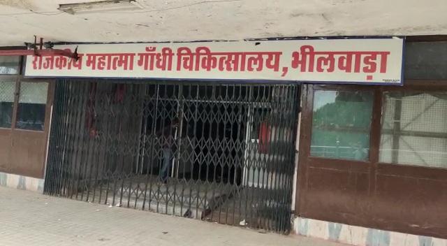 अस्पताल में भर्ती किए गए मरीज। - Dainik Bhaskar
