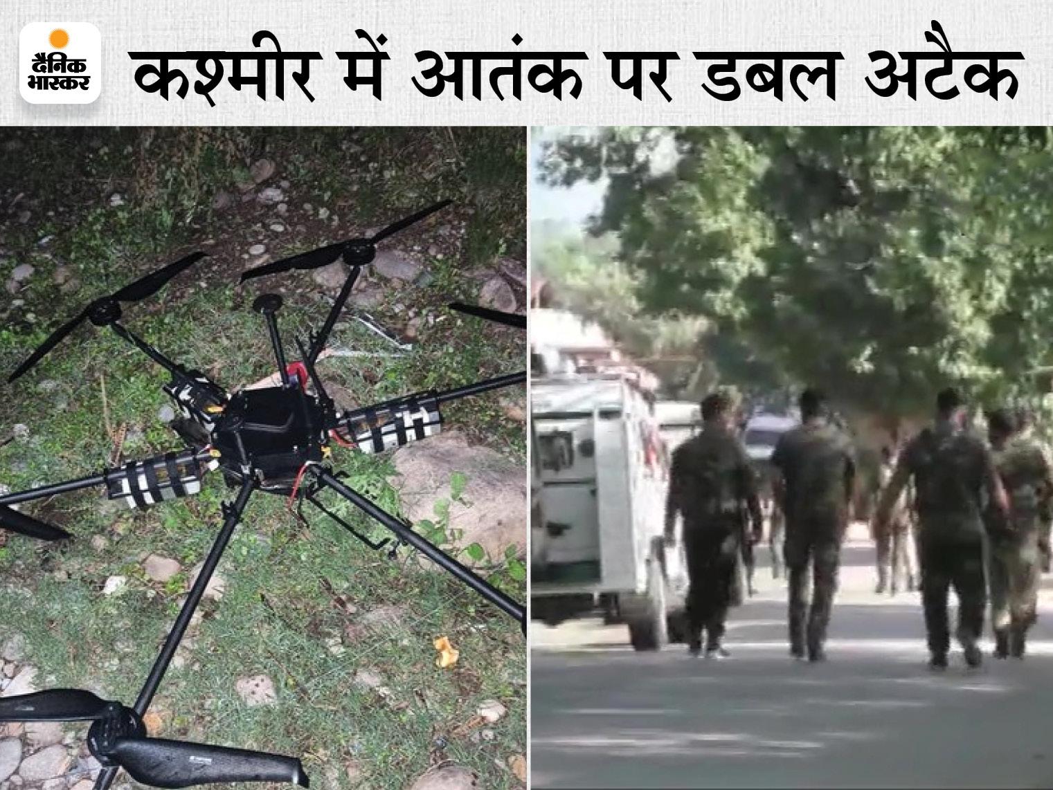 अखनूर में 5 किग्रा IED से लैस ड्रोन पुलिस ने मार गिराया; सोपोर में लश्कर के 2 आतंकी ढेर|देश,National - Dainik Bhaskar