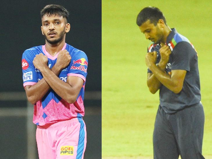 इस साल IPL में पहली बार खेलने वाले साकरिया (राजस्थान रॉयल्स) ने अपनी बॉलिंग से सभी को प्रभावित किया था। उन्होंने लीग के दौरान विकेट लेने पर कुछ इस प्रकार सेलिब्रेट किया था। यह सेलिब्रेशन पोज उन्होंने श्रीलंका के खिलाफ विकेट लेने पर भी अपनाया।