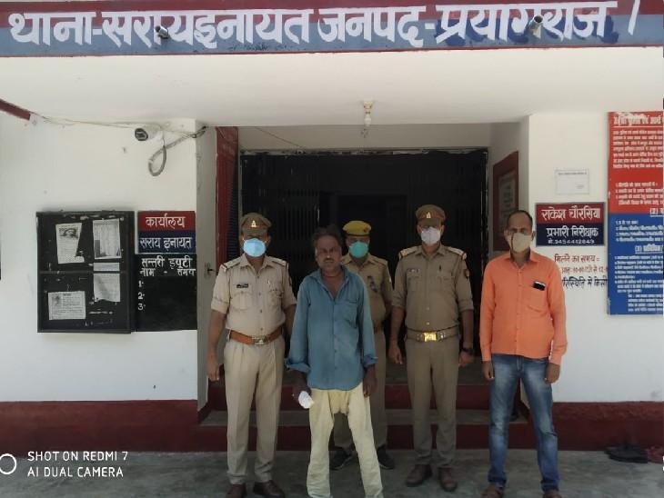 प्रयागराज में 17 जुलाई को हुई हत्या का राजफाश, गायब प्राइवेट पार्ट ने पुलिस को कातिल तक पहुंचाया प्रयागराज,Prayagraj - Dainik Bhaskar