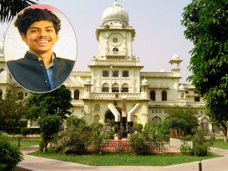 75 हजार US डॉलर की फंडिंग हासिल कर बढ़ाया LU का मान, अब गेमीफाइड लर्निंग एप से इंजीनियरिंग स्टूडेंटस होंगे पारंगत लखनऊ,Lucknow - Dainik Bhaskar