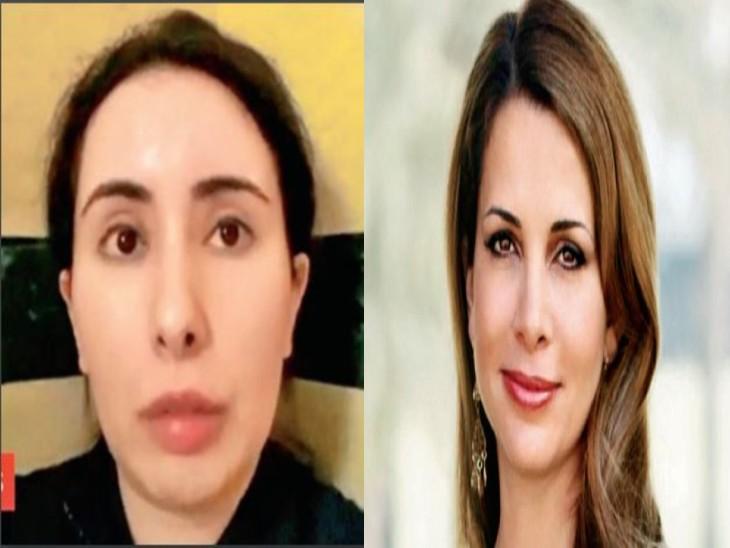 राजकुमारी लतीफा और हया बिंत अल हुसैन - Dainik Bhaskar