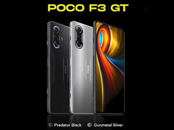 POCO F3 GT launched in India with 120Hz AMOLED display and Dimensity 1200 SoC, price starts at Rs 26,999 | इसमें गेमिंग के लिए डेडिकेटेड स्विच मिलेंगे, DSLR में यूज होने वाला कैमरा लेंस दिया; 15 मिनट में 50% चार्ज होगा