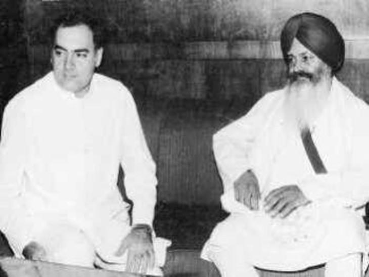समझौते से एक दिन पहले राजीव गांधी और हरचंद सिंह लोंगोवाल