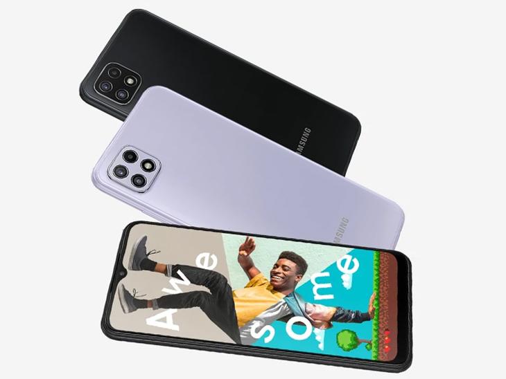 गैलेक्सी A22 5G भारत में लॉन्च, 48MP कैमरा के साथ 8GB रैम का ऑप्शन मिलेगा; लॉन्चिंग ऑफर में 1500 रुपए का कैशबैक मिल रहा|टेक & ऑटो,Tech & Auto - Dainik Bhaskar