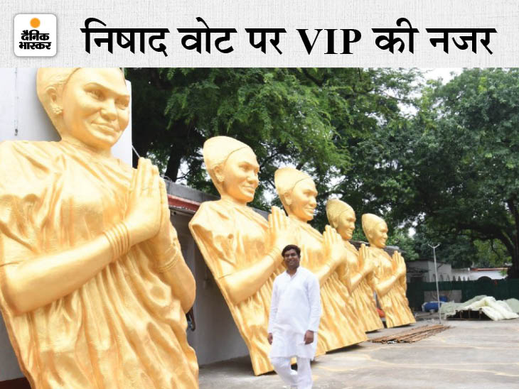 मंत्री सहनी ने अपने पटना स्थित सरकारी आवास पर बनाई हैं मूर्तियां।