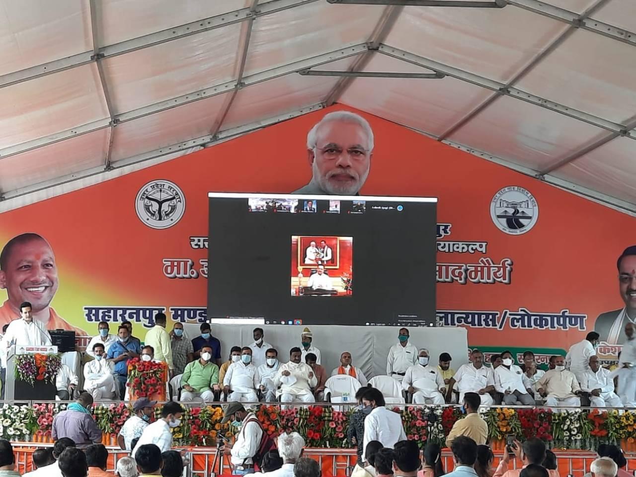 केशव प्रसाद मौर्य ने लखनऊ से वर्चुअल माध्यम से 809 करोड़ रुपए की 288 परियोजनाओं का किया लोकार्पण व शिलान्यास, हेलीकॉप्टर में खराबी के चलते दौरा किया रद्द सहारनपुर,Saharanpur - Dainik Bhaskar
