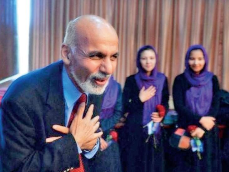 अफगानिस्तान का राष्ट्रपति होना सबसे खराब जॉब मानते हैं डॉ. गनी, इनकी सरकार पर अस्थिरता का खतरा मंडरा रहा|विदेश,International - Dainik Bhaskar