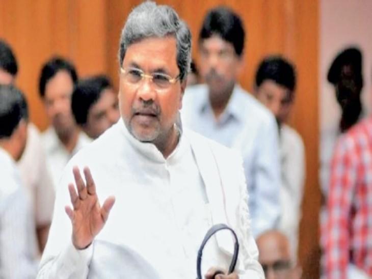 पूर्व सीएम सिद्धारमैया बोले- कर्नाटक सरकार गिराने के लिए हमारे फोन हैक हुए, फॉरेंसिक जांच को तैयार|देश,National - Dainik Bhaskar