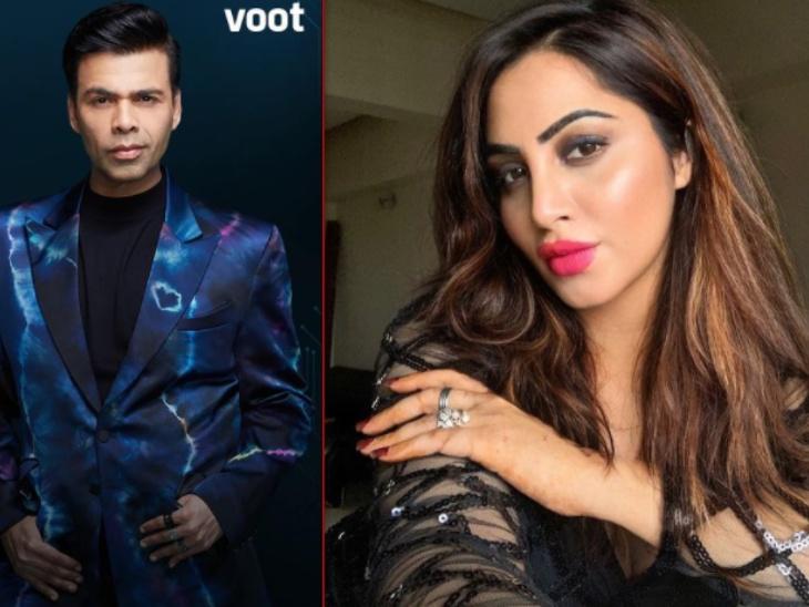 करण जौहर के शो होस्ट करने पर बोलीं एक्स कंटेस्टेंट अर्शी खान- 'जो उनको इम्प्रेस करेगा, उसे धर्मा प्रोडक्शन लॉन्च कर सकता है'|टीवी,TV - Dainik Bhaskar