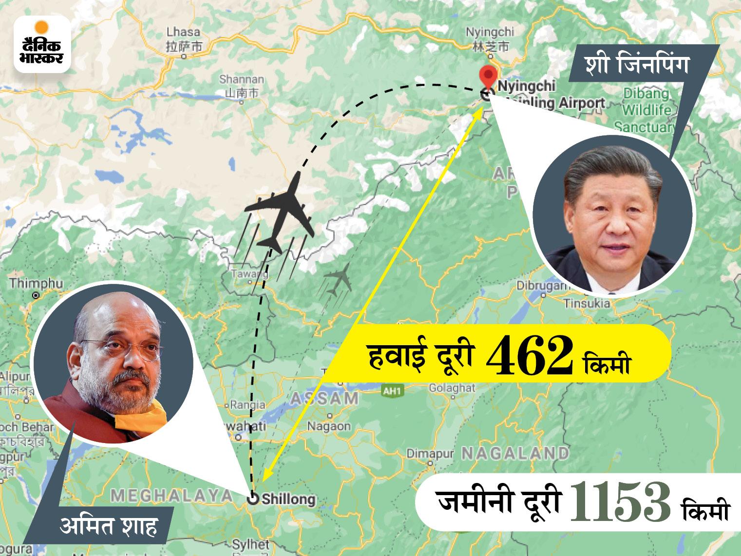 चीनी राष्ट्रपति कल भारत सीमा से सटे तिब्बत के न्यिंगची शहर में थे, यहां से 462 किमी दूर शिलॉन्ग में आज गृह मंत्री अमित शाह पहुंचेंगे|देश,National - Dainik Bhaskar