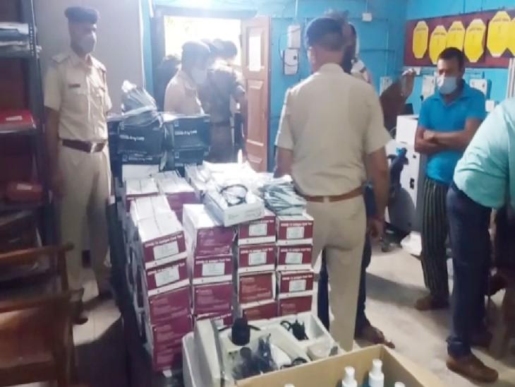 आखिर सदर अस्पताल के 'किंगपिन' पर मेहरबानी क्यों, गिरफ्तारी आदेश जारी, ढाई महीने बाद भी फरार|मुजफ्फरपुर,Muzaffarpur - Dainik Bhaskar