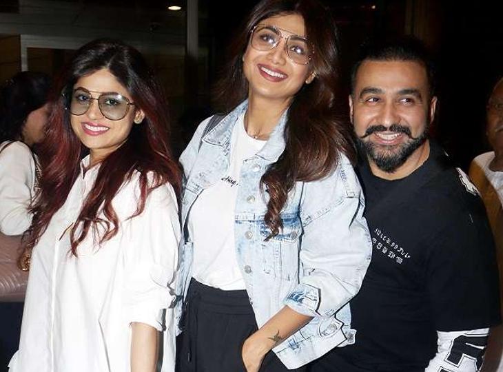 राज कुंद्रा की गिरफ्तारी से परेशान शिल्पा के सपोर्ट में उतरीं शमिता शेट्टी, बोलीं-'ये वक़्त भी बीत जाएगा' बॉलीवुड,Bollywood - Dainik Bhaskar