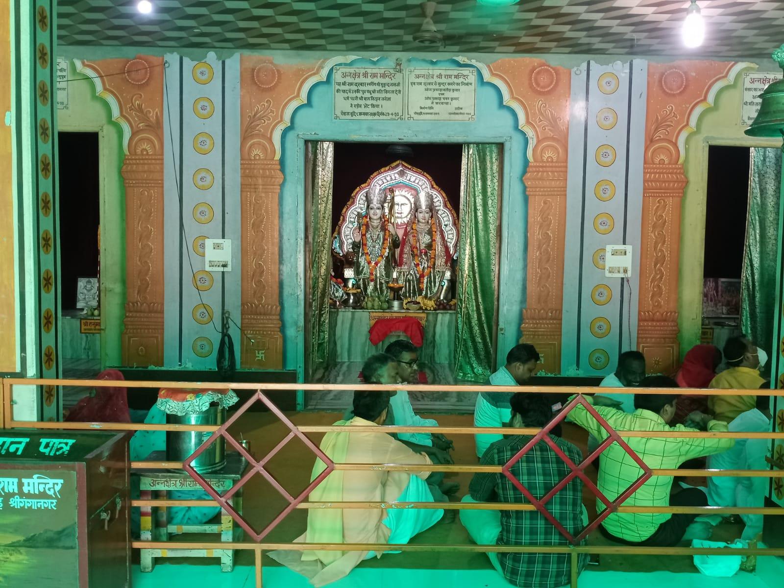 श्रद्धापूर्वक किया गुरु पूजन,आरती कर किया गुरु को वंदन, अन्न क्षेत्र श्रीराम मंदिरमें हुआ आयोजन श्रीगंंगानगर,Sriganganagar - Dainik Bhaskar