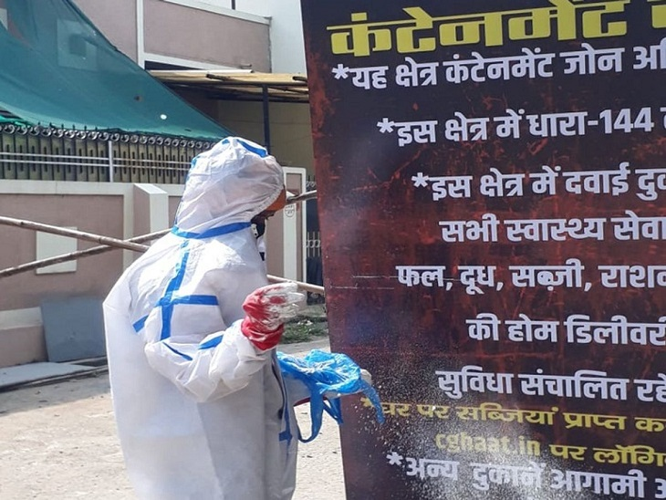 रायपुर के डीडी नगर सेक्टर-1 और कुकुरबेड़ा के मेडीहेल्थ हॉस्पिटल में बनाया कंटेनमेंट जोन, आवाजाही प्रतिबंधित रायपुर,Raipur - Dainik Bhaskar