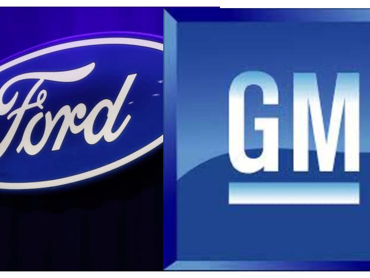 दो मशहूर ऑटोमोबाइल कंपनियां आमने सामने, तकनीक के लिए जीएम ने फोर्ड पर किया केस|विदेश,International - Dainik Bhaskar