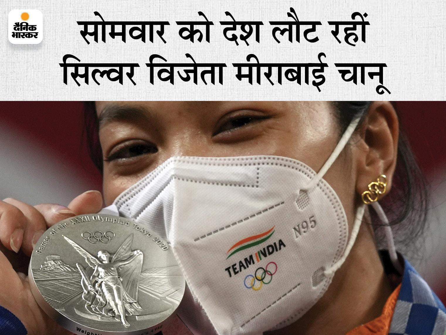 ओलिंपिक से लौट रहे भारतीय खिलाड़ियों को कोरोना टेस्ट कराए बिना देश में एंट्री मिले, टोक्यो में हर दिन होती है जांच|टोक्यो ओलिंपिक,Tokyo Olympics - Dainik Bhaskar