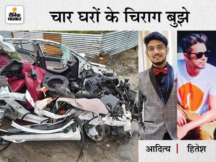 4 मृतकों में से 3 इकलौते थे; दो युवकों की मौत की खबर पुलिस ने रात में ही उनके घर जाकर दी, दो की पहचान करने में 12 घंटे लगे|भोपाल,Bhopal - Dainik Bhaskar