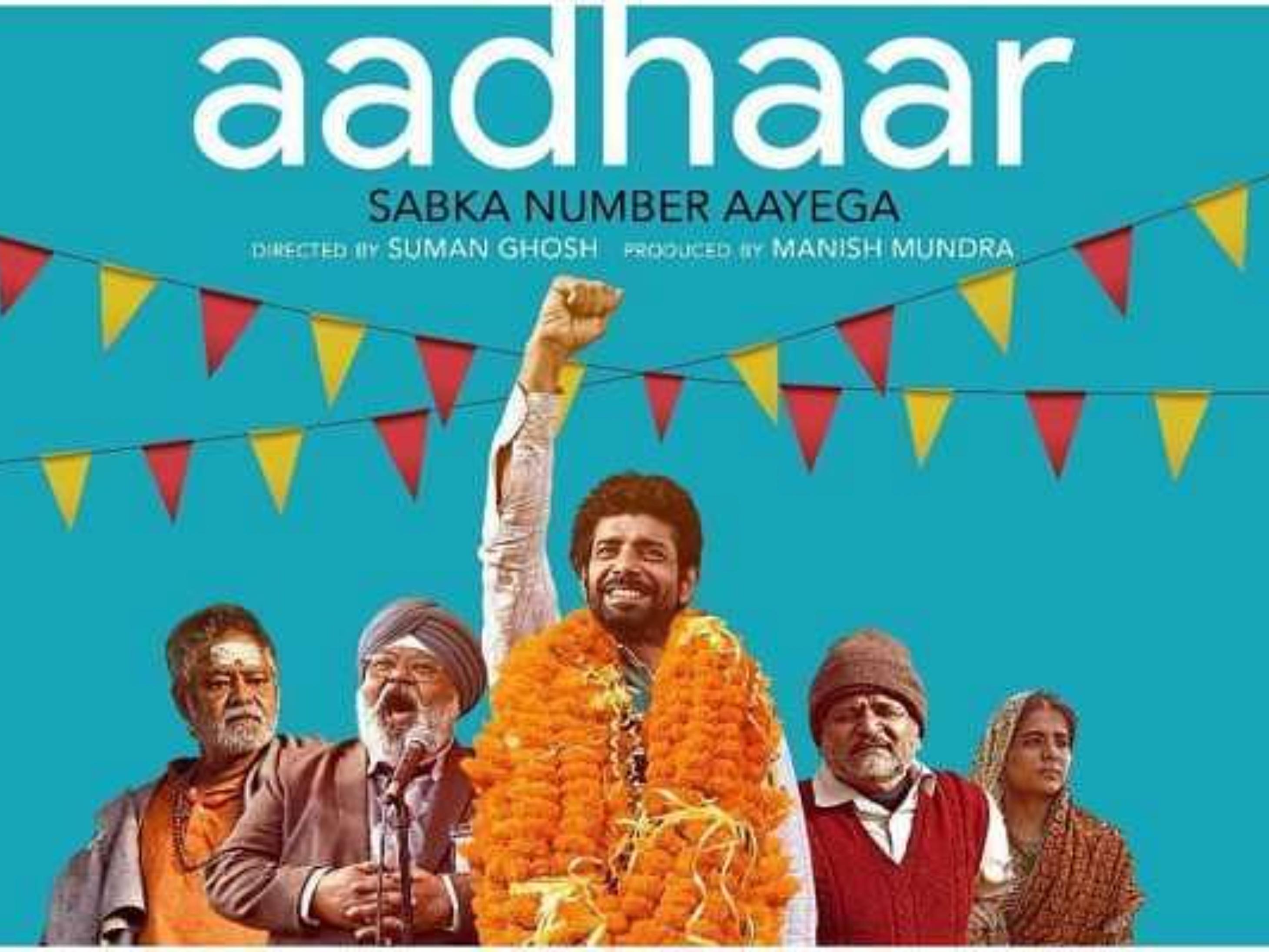 UIDAI demanded 28 cuts in Vineet Singh and Saurabh Shukla starrer film Aadhaar Even After CBFC Passes the Film | UIDAI ने की विनीत सिंह और सौरभ शुक्ला स्टारर फिल्म में 28 कट की डिमांड, 5 फरवरी को होनी थी रिलीज