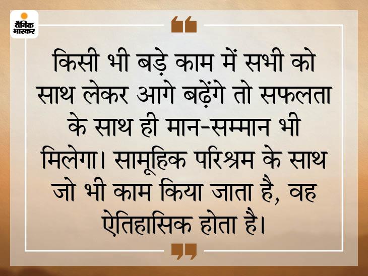 जीवन में कभी भी कृपा, चमत्कार और शॉर्टकट के चक्कर में न उलझें, अपनी मेहनत पर भरोसा रखें धर्म,Dharm - Dainik Bhaskar