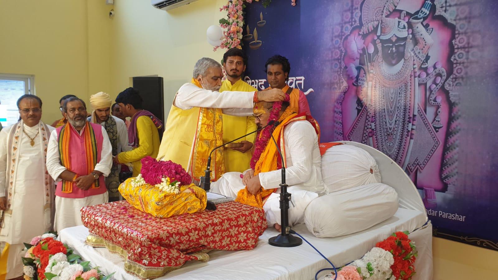 केंद्रीय मंत्री अश्वनी चौबे ने गुप्तेश्वर पांडेय को तिलक लगाकर कथा का शुभारंभ करवाया।