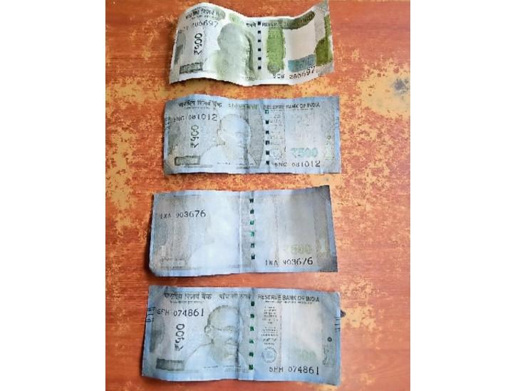 एटीएम से 500 के 4 नोट अलग तरह के निकले, युवक ने कहा, बैंक बंद थी सोमवार को बैंक में शिकायत करूंगा|झाबुआ,Jhabua - Dainik Bhaskar